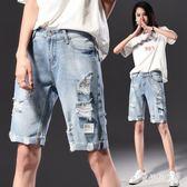 破洞牛仔五分短褲 女夏2018新款顯瘦女寬鬆學生 BF5830『寶貝兒童裝』