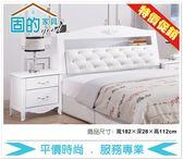 《固的家具GOOD》110-02-ADC 黛安娜歐風6尺床頭【雙北市含搬運組裝】