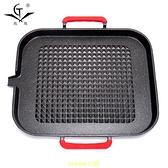 韓式鐵板烤盤木炭燒烤爐家用戶外便攜鋼架麥飯石不粘烤盤 快速出貨