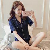 睡衣女夏季短袖冰絲綢韓版真絲薄款家居服性感兩件套裝加大碼 潔思米