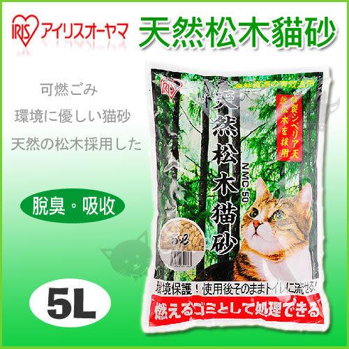 [寵樂子]《日本IRIS》天然松木貓砂5L / 雙層貓砂盆適用