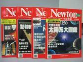 【書寶二手書T4/雜誌期刊_XAI】牛頓_147~150期間_共4本合售_太陽系大圖鑑等