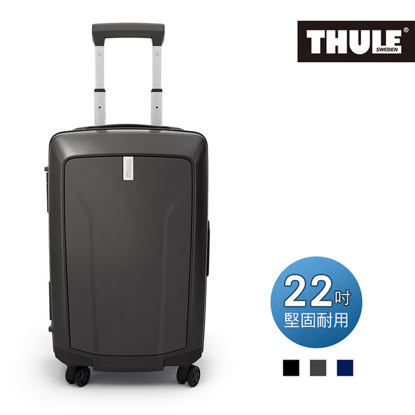 THULE-Revolve 22吋33L登機行李箱TRGC-122-暗灰