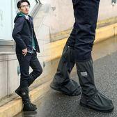 高筒防雨鞋套加厚耐磨男摩托車防滑