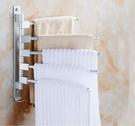 毛巾架-衛生間毛巾架洗手間浴室毛巾桿廁所太空鋁可旋轉折疊加長免打孔  提拉米蘇