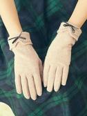 手套女冬加絨保暖加厚韓版可愛可觸摸屏五指冬天騎行開車羊絨手套 喵小姐