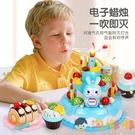 兒童家家酒切蛋糕玩具寶寶仿真切切樂生日禮物女孩套裝【淘嘟嘟】