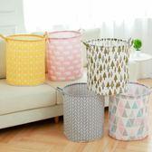 特大號家用髒衣籃洗衣籃髒衣服收納筐子布藝可折疊放衣物玩具簍桶 歐韓時代