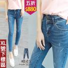 【五折價$880】糖罐子刷色抓破造型腰頭雙釦口袋單寧長褲→深藍 預購【KK7305】(XL號下標區)