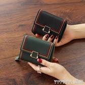 錢夾真皮小錢包女短款多卡位錢卡包一體折疊皮夾時尚牛皮錢夾 免運