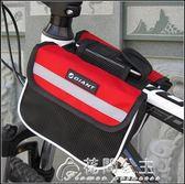 前梁包上管加大容量自行車山地防水裝備騎行用品掛包馬鞍袋小包的花間公主YYS