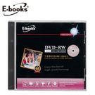 E-books國際版 4X DVD-RW 單片【愛買】