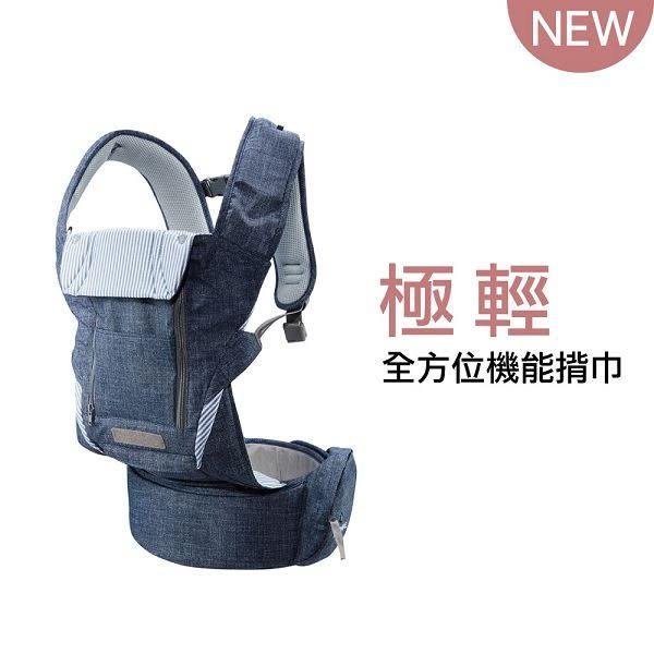 韓國Pognae NO.5+ 極輕全方位機能揹巾-牛仔藍