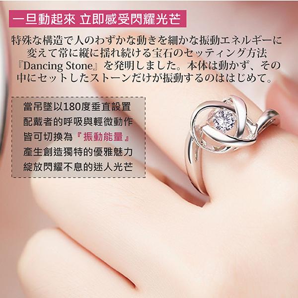 日本正版【CROSSFOR】項鍊【Dancing Stone花見幸福】純銀懸浮閃動戒指