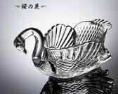 KLST 天鵝 果盤 果斗 水果盤 干果盤 無鉛玻璃 宜家 創意禮品【櫻花本鋪】
