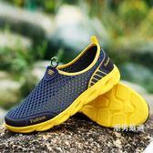 洞洞鞋新品男鞋夏季休閒鞋透氣網面洞洞鞋涼拖戶外鞋鏤空速幹情侶鞋36-45