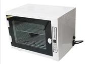 110V現貨 熱銷紫外線臭氧消毒器 美容美發居家殺菌消毒工具208UV消毒箱 快速出貨