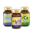 健康食妍 離子植物鈣*1+DHA70*1+金盞葉黃素*1【新高橋藥妝】