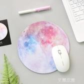 制物個性星球鼠標墊柔軟橡膠墊子小清新圓形筆記本電腦墊 『艾麗花園』