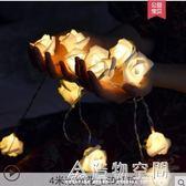 菲尋led網紅小彩燈閃燈串燈滿天星少女心寢室臥室房間裝飾星星燈 造物空間