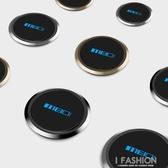 車載手機支架磁力吸盤式汽車車用磁性手機座車內磁鐵車上支撐導航-Ifashion