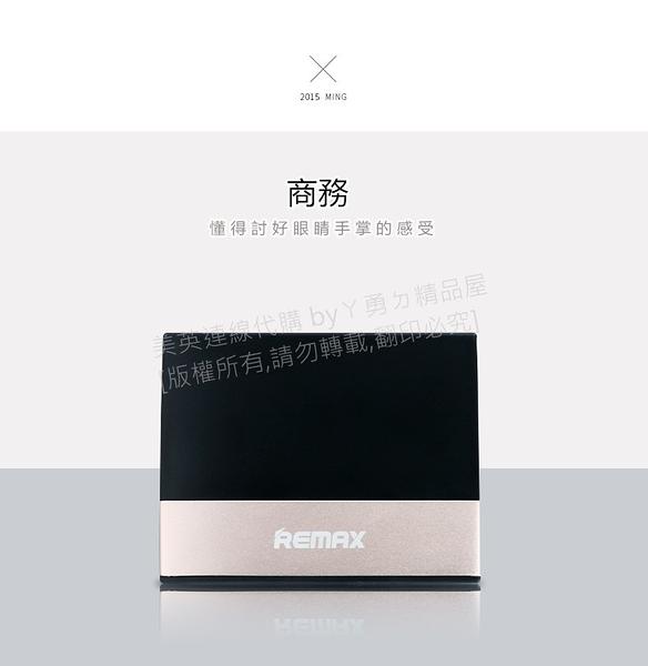 ☉香港潮牌 REMAX 明系列 商務版 5U排插充電器 RU-U1【正版台灣公司】