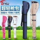高爾夫用品包-超輕!高爾夫球包 男女士槍包 可裝6-7支球桿 練習場便攜用品球袋 東川崎町