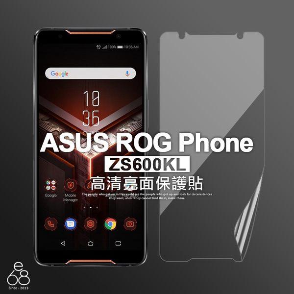 ZS600KL 一般亮面 ASUS ROG Phone Z01QD 軟膜 螢幕貼 手機 保貼 保護貼 貼 膜 軟貼膜 非滿版