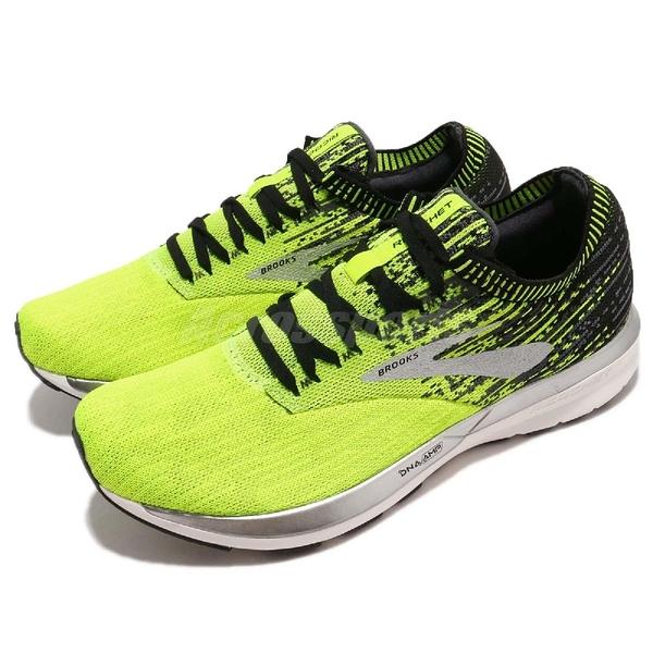 Brooks 慢跑鞋 Ricochet 黃 黑 輕量回彈 動能加碼 男鞋 運動鞋【ACS】 1102931D762