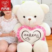 絨毛娃娃 抱抱熊毛絨玩具可愛熊貓公仔布娃娃女生床上特大號狗熊大熊熊超大 ATF 蘑菇街小屋