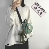 帆布包網紅小布包包女包2020新款潮韓版百搭斜背包女ins學生側背帆布包 suger