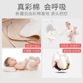 寶寶尿布墊  寶寶隔尿墊嬰兒防水可洗超大號兩面可用純棉透氣新生兒童月經姨媽   寶媽優品