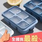 製冰盒 保鮮盒 分裝盒 收納盒 冰塊盒 冰球 冰塊模具 製冰 莫蘭迪三入小冰格【S023】米菈生活館