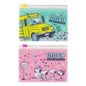 SNOOPY 校園時光系列PVC 防水扁平夾鍊袋組一組2 個入校車巴士★funbox ★sun star_UA53664