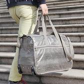 《限宅配》豹紋拉桿旅行袋 C4J13
