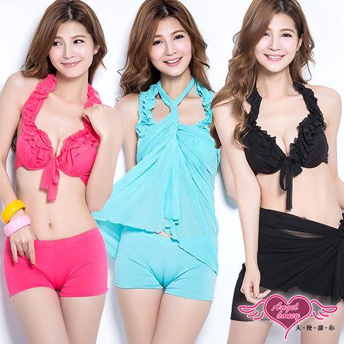 三件式泳裝 黑/綠/桃 素面荷葉邊三件式泳衣 比基尼 天使甜心Angel Honey