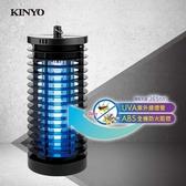 KINYO 電擊式捕蚊燈KL7061
