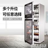 消毒櫃ZTP138消毒櫃立式家用消毒櫃商用小型迷你雙門碗櫃220V