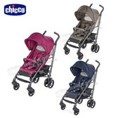 Chicco Lite Way3 樂活輕便推車 嬰兒推車 (三色可選 胭紫紅/靛紫青/可可棕)