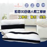 HO KANG 諾貝達藍帶舒適人體工學枕 2入