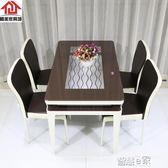 餐桌椅組 洽談桌現代簡約雙層鋼化玻璃小戶型家用餐桌椅組合JD 智慧e家