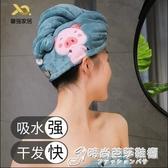 吸水速幹浴帽干髮帽 洗頭干髮擦頭髮毛巾網紅的神器女抖音帽超強 時尚芭莎