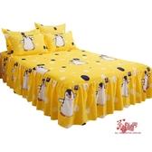 床裙 床單床罩保護套防滑防塵1.5m1.8米床單床笠三件 19色