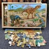 拼圖 玩具男孩木質拼圖恐龍小孩兒童女孩拼裝3歲4-6-7-9歲益智智力開發