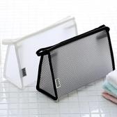 透明化妝包小號便攜簡約收納包大容量收納袋多功能防水韓版洗漱包 居享優品