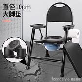 老人坐便器移動馬桶可折疊病人孕婦坐便椅子家用老年廁所坐便凳子 新品全館85折 YTL