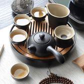 茶具套裝家用簡約小日式黑陶功夫茶具陶瓷茶杯茶壺現代乾泡茶盤托   潮流前線