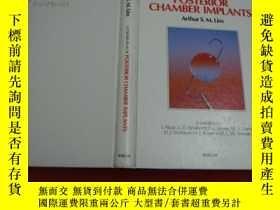 二手書博民逛書店a罕見colour atlas of posterior cha