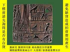二手書博民逛書店An罕見Archaeology Of Art And WritingY256260 Kathryn Pique