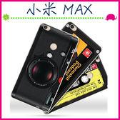 Xiaomi 小米 Max 6.44吋 創意彩繪系列手機殼 個性背蓋 磨砂手機套 經典圖案保護套 錄音機保護殼 硬式